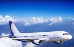 上海浦东到纽约(约翰肯尼迪机场)空运图片